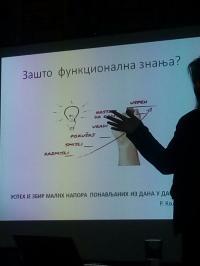 """Семинар: """"Функционална знања-пут ка успеху"""""""