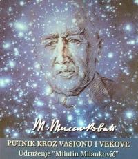 Дани Милутина Миланковића у Смедереву - пројекција филма