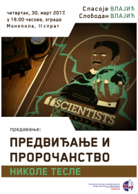 """""""Предвиђање и пророчанство Николе Тесле"""" - Спасоје Влајић"""